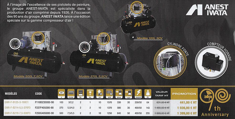 Promotion sur les compresseurs piston Iwata jusqu'au 31/12